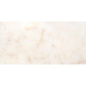 Afyon Sugar Polished Marble Tiles 7x14